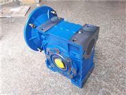 NMRW110蜗杆减速机-高效率大功率减速电机