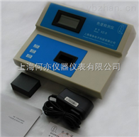 XZ-S型 台式高精度色度仪