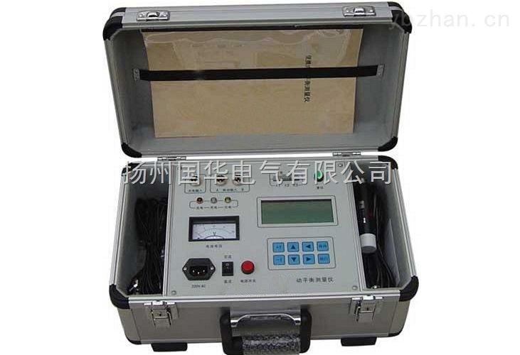 VT800型现场动平衡测量仪