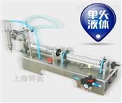 小型灌装机小型灌装机驾驭厂家