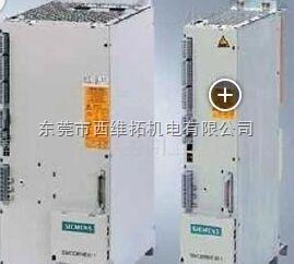 西门子伺服电源模块6SN1145-1BA01-0DA1