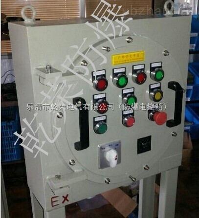 锅炉房防爆配电箱 防爆动力配电箱