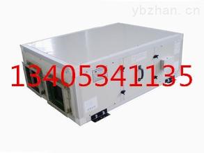 HJK-035R/HJK-040R吊顶式热回收空气处理机组