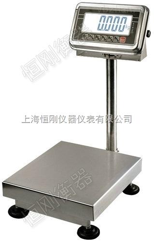 500公斤防水電子臺秤