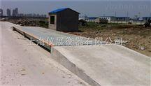 【厂家直销】河北80吨大型地磅zui新价格/报价