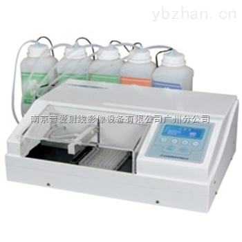 全自動酶標洗板機生產廠家有哪些?