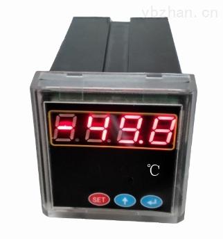 EN-L型温度探测器 4-20MA