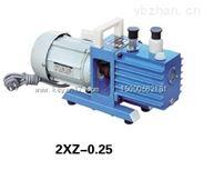 2XZ-0.25直聯旋片式真空泵