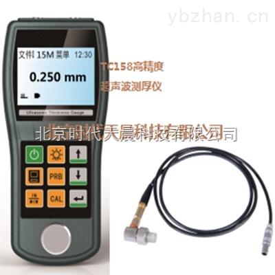 北京时代高精度超声波测厚仪