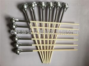 K型装配式温度传感器0-1300℃热电偶WRN-122陶瓷保护管