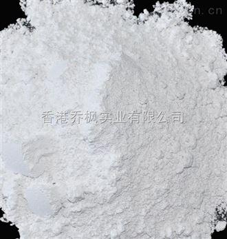 天津 小型喷雾干燥机 QF-HK-MI系列 ,出料快,回收率高,自动清洗,香港乔枫