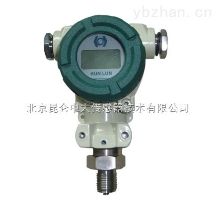 甘肃压力变送器,用于室外测量,显示清晰,防护等级高