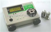 CD-100M日本CEDAR杉﨑 CD-100M扭力测试仪
