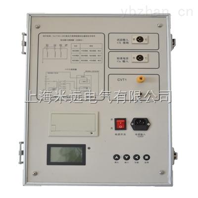 MY-8000D介质损耗测试仪