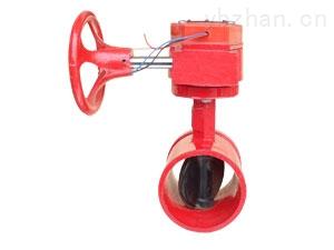 消防渦輪溝槽信號蝶閥