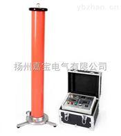 JBZGF-200KV/2mAZGF-200KV/2mA高頻直流高壓發生器