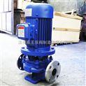 SL型玻璃鋼立式管道泵