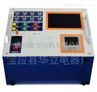 GKC-D型GKC-D型高壓開關綜合特性測試儀