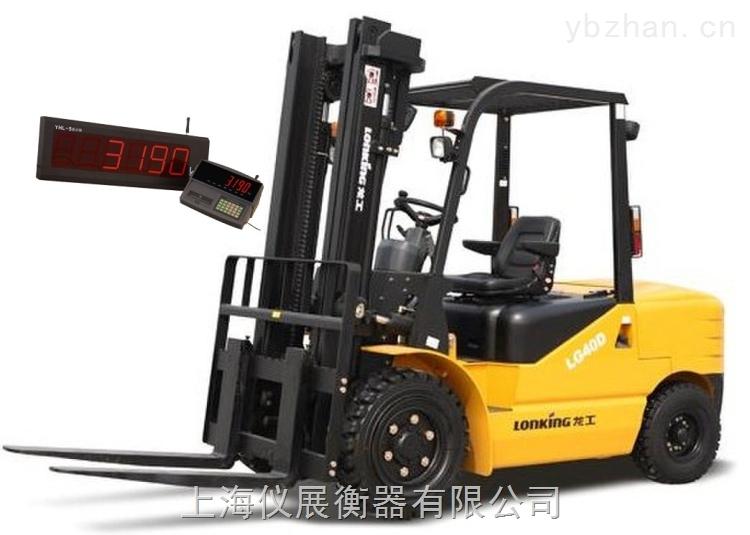 【叉车加装电子称】湖北1吨柴油叉车秤改装