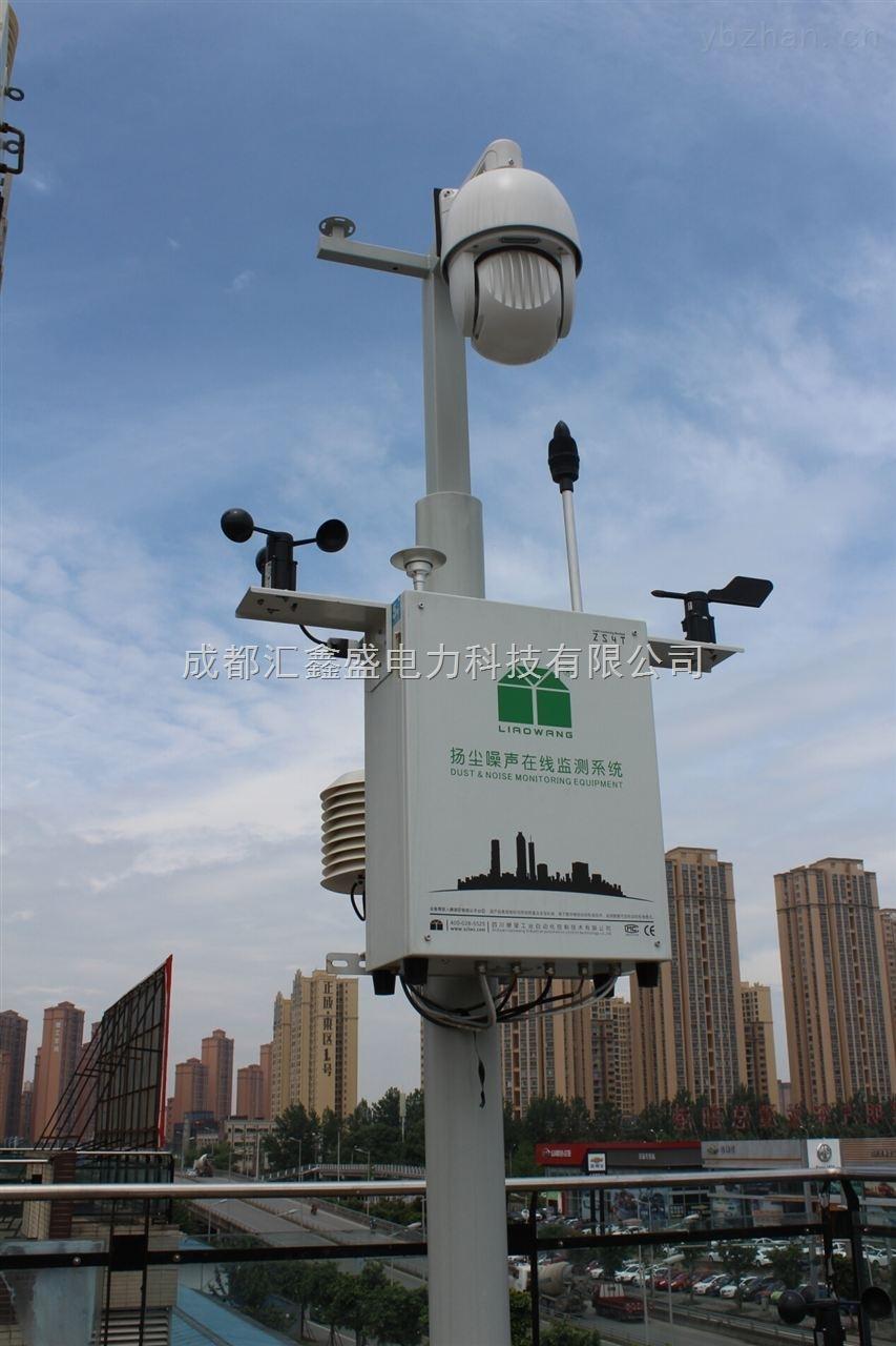 建筑工地专用扬尘噪声自动监测系统ZS4T