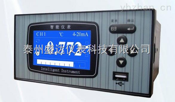 SH-1001-智能无纸温度记录仪