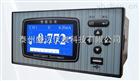 智能无纸温度记录仪 高精度 质量保证
