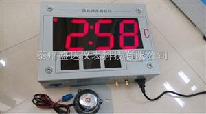 SH-300BG大屏幕有线挂壁式钢水测温仪
