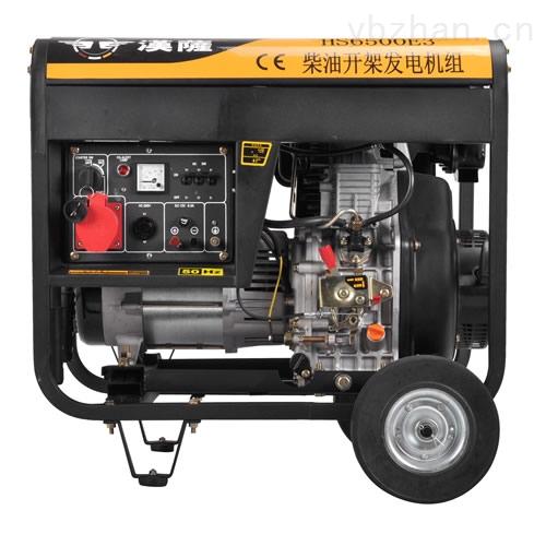 三相柴油发电机5kw _供应信息