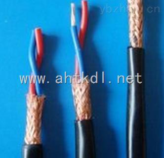 WDZN-RYJ-2*1.5清洁环保电缆