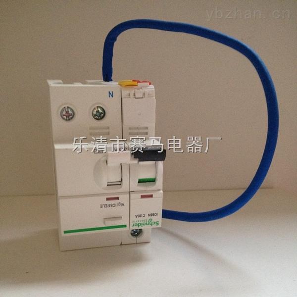 施耐德ic65n vigi ele 3p/c20漏电保护开关