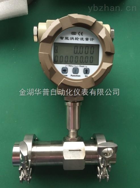 齿轮油流量计、齿轮油专用流量计