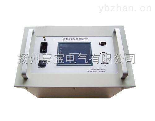 JB3021型-变压器综合测试仪