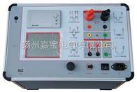 JB4002F型全自动互感器特性综合测试仪
