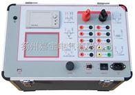 JB4002F6型(全功能6路)互感器特性综合测试仪