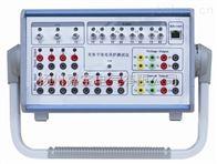 JB5006型光数字继电保护测试仪