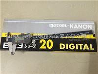 日本kanon中村电子数显卡尺 进口 高精度游标卡尺E-PITA20