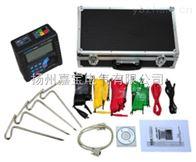 ETCR3000BETCR3000B接地电阻/土壤电阻率测试仪