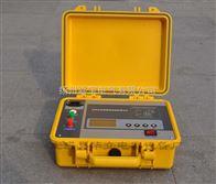 JB9001系列水内冷发电机绝缘电阻测试仪
