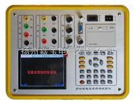 JB1201型多功能三相電能表現場校驗儀