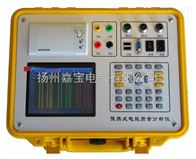 JB1212型便攜式電能質量分析儀