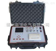 JB2023型SF6气体密度继电器校验仪