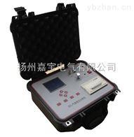 JB2024型SF6气体综合分析仪