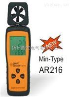 AR216AR216风速风量计
