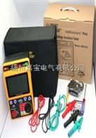 AR3123AR3123絕緣電阻測試儀(250V/500V/1000V/2500V)