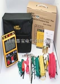 AR4105B-AR4105B接地電阻表