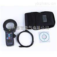 ETCR6800DETCR6800D直流/交流钳形电流表