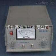 ZC46AZC46A模拟式高阻计