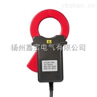 ETCR040ETCR040高精度钳形电流传感器