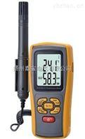 GM1361GM1361 数字式温湿度计