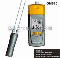 GM620GM620 木材水分檢測儀